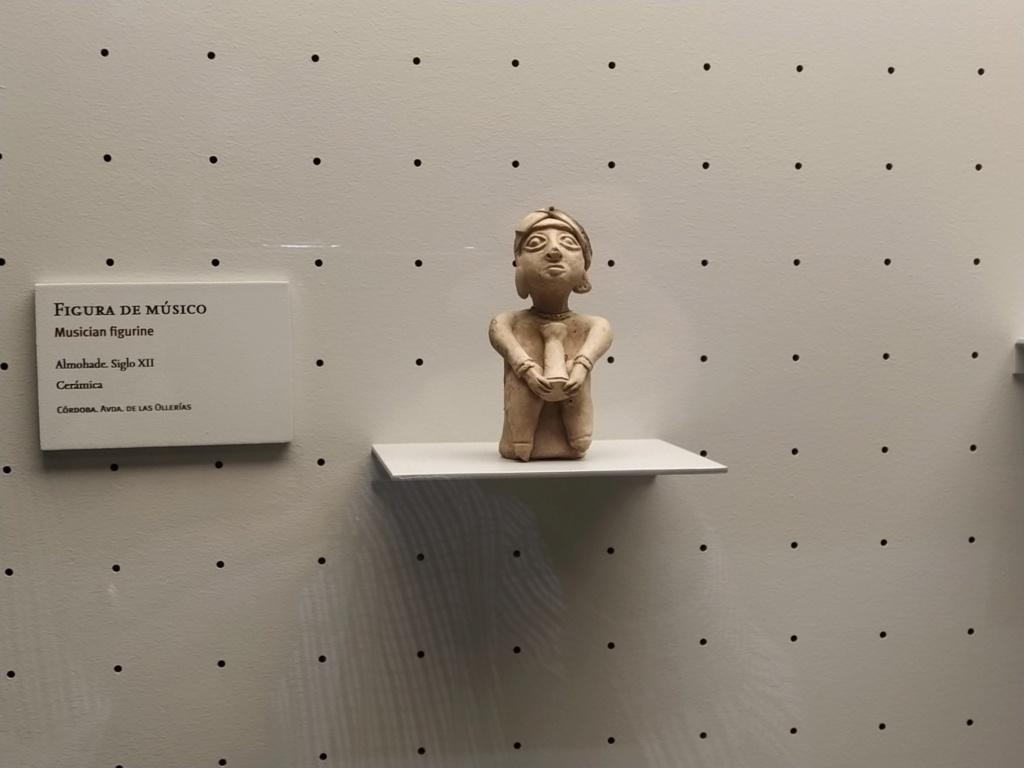 Arqueológico de Córdoba 2020-107
