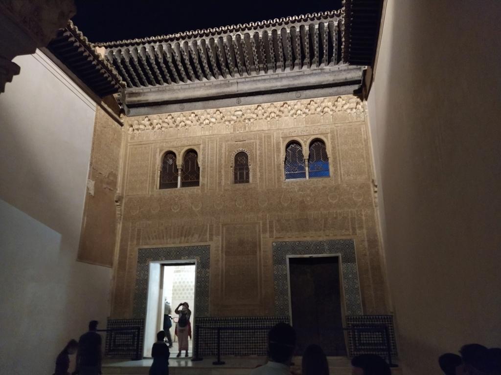 La Alhambra nocturna, espectáculo único 2020-209