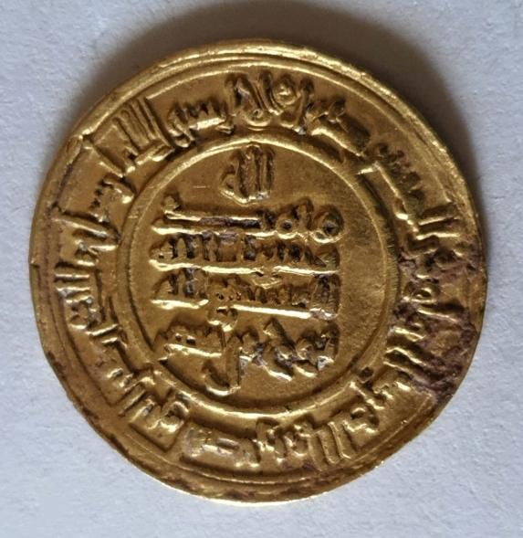 Dinar Samaní, Nuh b. Nasr, 333 H, Nishapur, cita al califa abassí al-Mustakfí 20201011