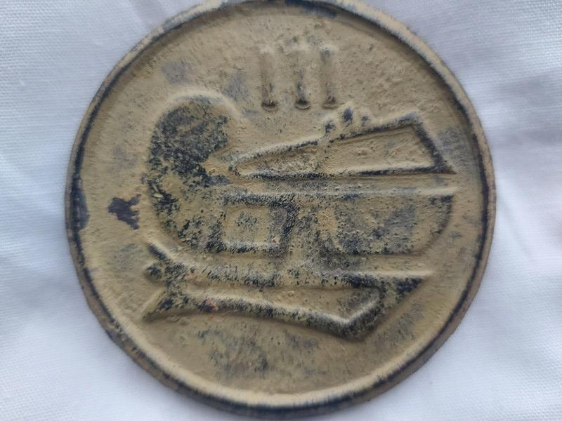 Identificar moneda (si es que se trata de una moneda) 20210210