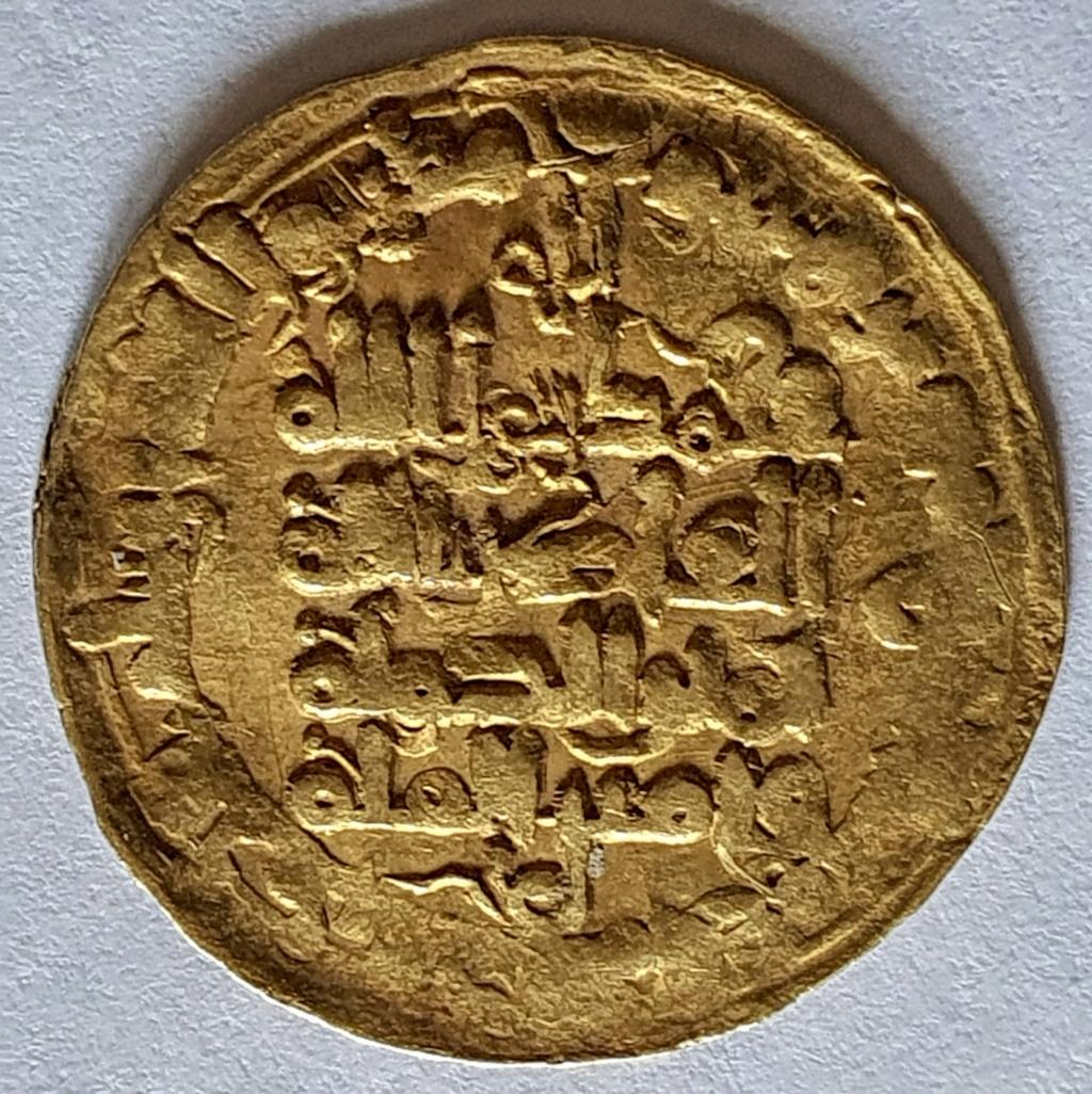 Dinar Ghaznavid, a nombre del califa abassí al-Qadir billah, Mahmud, Nishapur, 413 H 2318b110