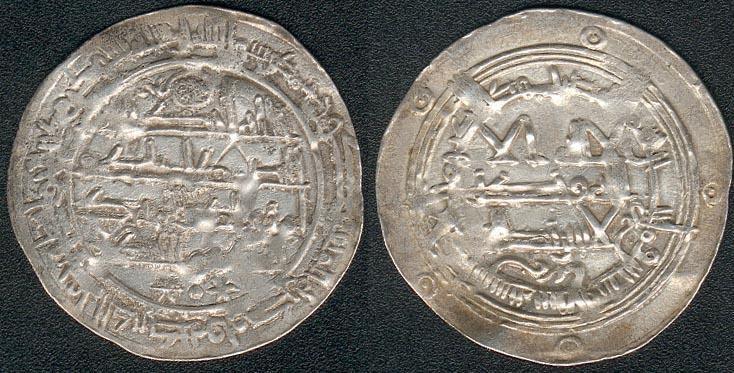 Dírham de Muhammad I, al-Ándalus, 2¿67? H 267x210