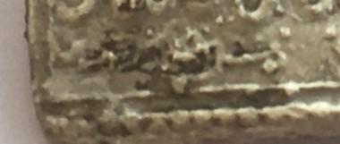De la segunda TAIFA DE MAYURQA al Imperio Almohade 2d55e510