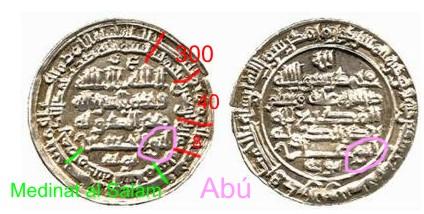 Dírham Abasí, Medinat al Salam, 331 H, al Muttaqui 36890610
