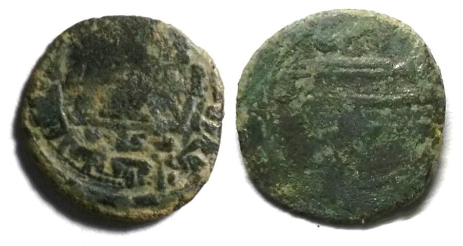 Felús Idrisí, Idris II 546hgw10