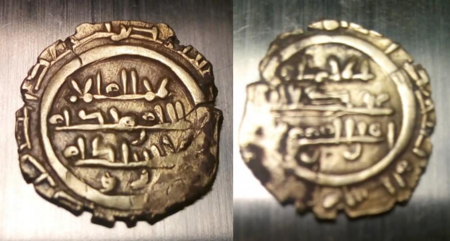 Medio dinar de taifas 5510