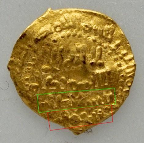 Fracción de dinar de Hixam II, ¿al-Ándalus, 403 H? 624_a_10