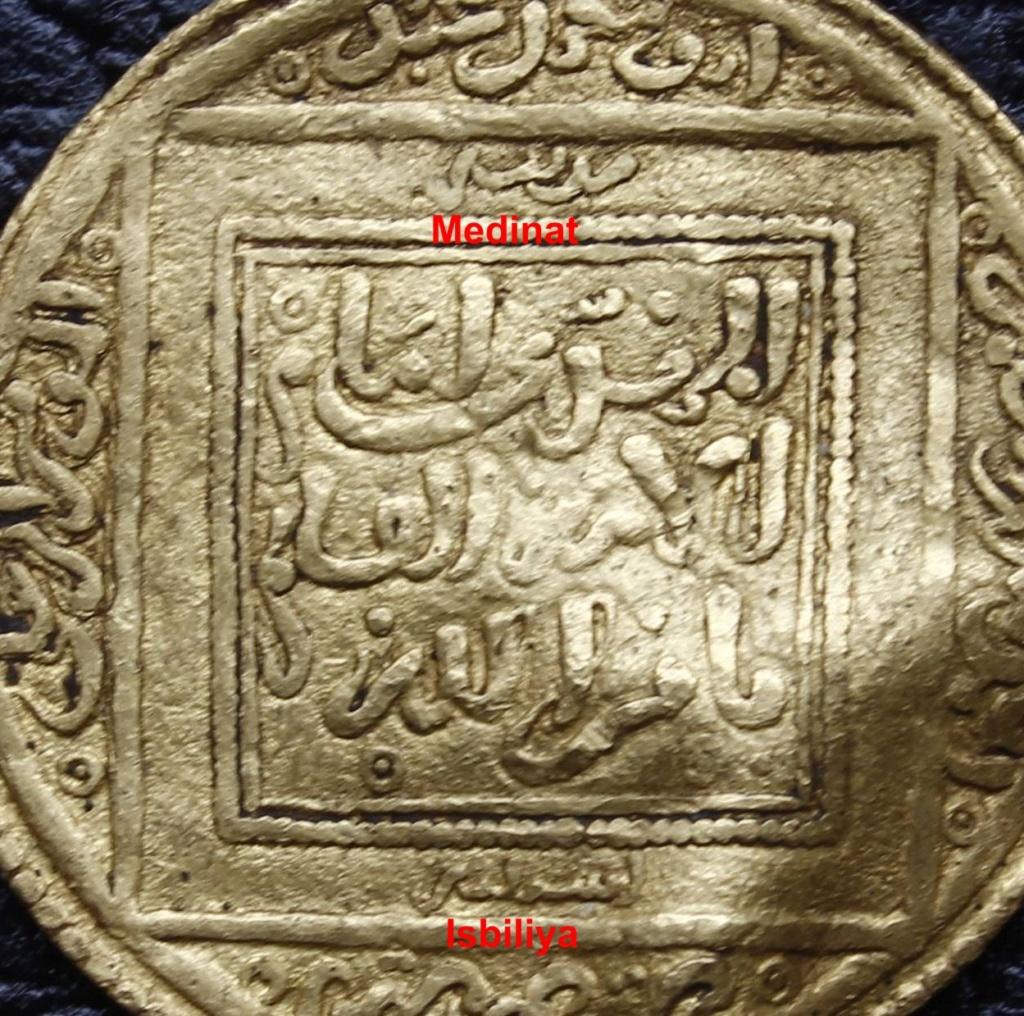 Medio dinar almohade, Abd al-Mumin, Medina Sevilla 9qwcet10