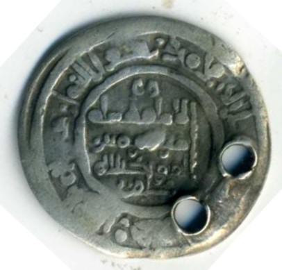 Dírham de Hixam II, al-Ándalus, 390 H Anv00111