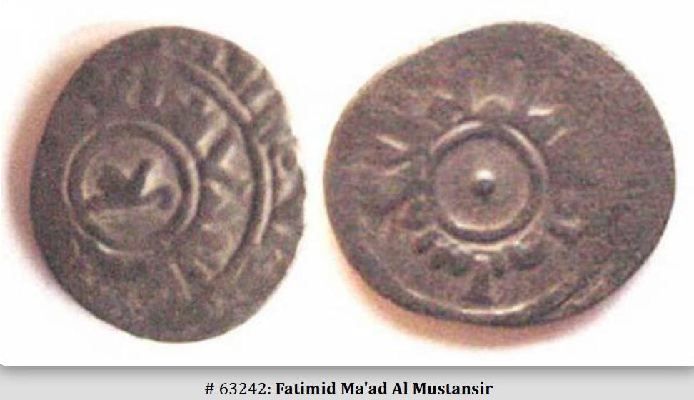 Octavo de dírham fatimí, al-Mustansir Abu Tamim Ma'add Bgegwe10