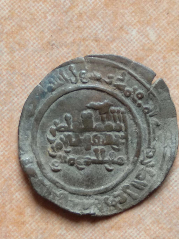 Dírham de Abderrahman III, Medina Azahara, 338 H Img-2029