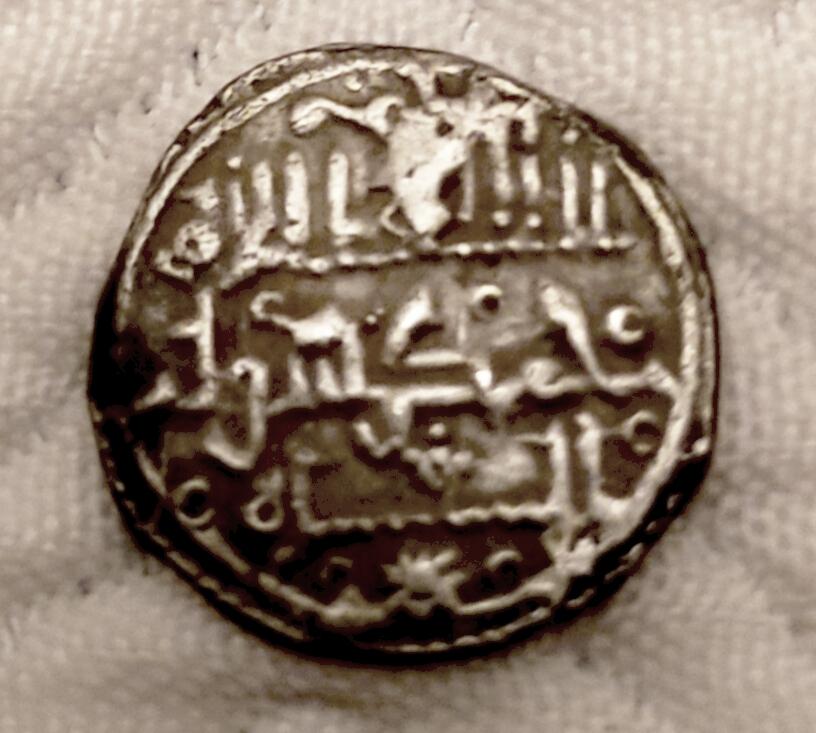 Quirate de Yusuf ben Tasfín, Benito Ba12 Img-2031