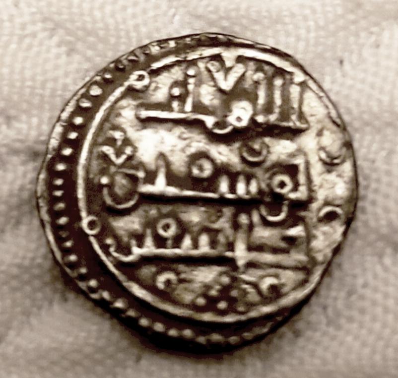 Quirate de Yusuf ben Tasfín, Benito Ba12 Img-2032
