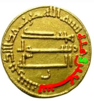 Dinar abasí del 190 H, Harún al-Rashid Img_2017