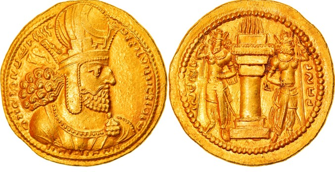 Sasanian Kings, Shapur I, Dinar, 260-272, Ctesiphon, EBC, Oro Jryjrt10