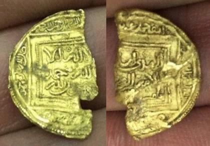 Medio dinar de Abd al-Mumin L1601210