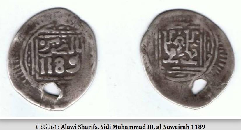 Dírham Alawi Sharifs, Sidi Muhammad III, al-Suwaira, 1189 H Nuevo-11