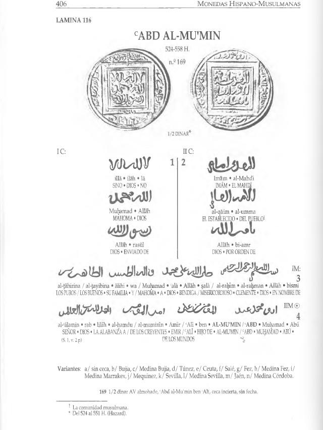 Medio dinar de Abd al-Mumin Nuevo-23