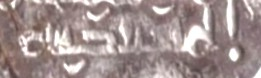 Dírham de al-Hakam II, Medina Azahara, 358 H Nuevo-48