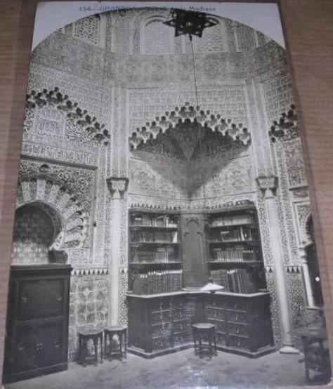 6 inventos árabes que utilizamos a diario y cuyo origen desconocías Nuevo-58