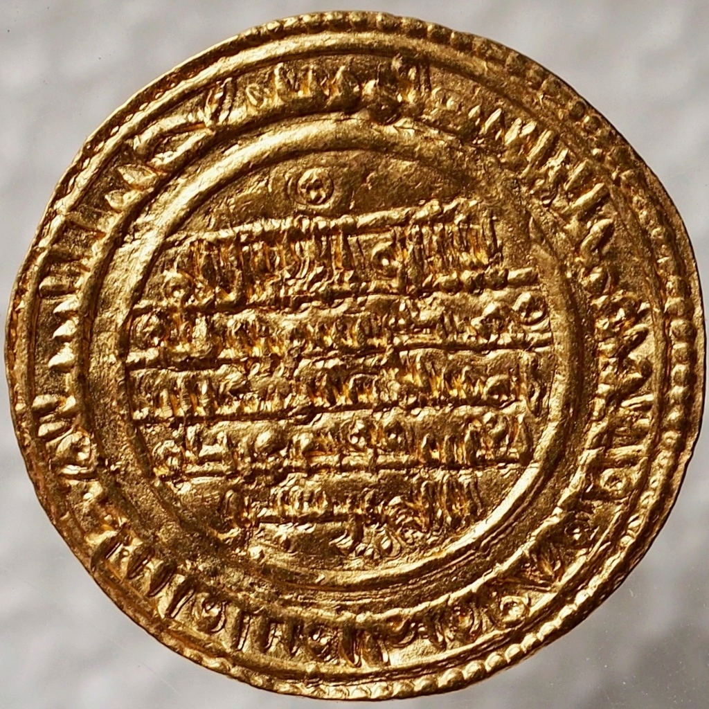 Almorávides. Dinar de Alí ben Yusuf y el Amir Sir. Almería. 531 H P8260010
