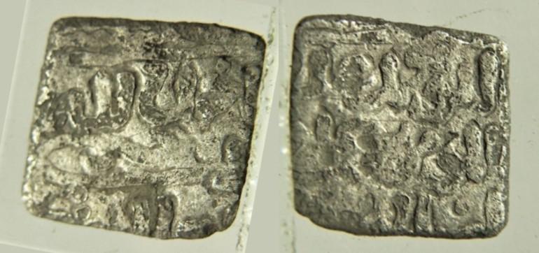Cuarto de dírham almohade, Abd al-Mumin Pict0510