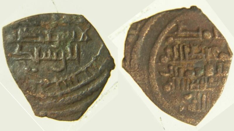 Handús de al-Mutamid, taifa de Sevilla Pict0511