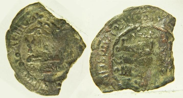 Dírham de al-Hakam II, Medina Azahara, 351-356 H Pict0512