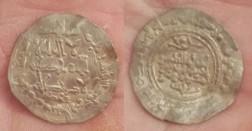 Dírham de Abderramán III, 337 H, Medina Azahara Safe_i10