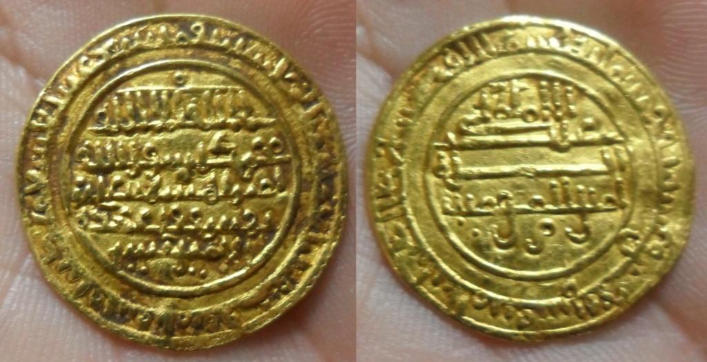 Dinar de Alí ben Yusuf con Sir, Almería, 525 H Sam-8210