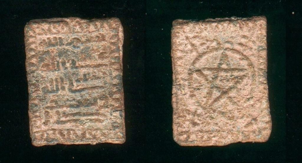Amuleto musulmán de plomo Tb1-0210