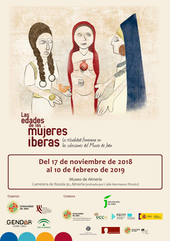 Museo de Almería Unname10