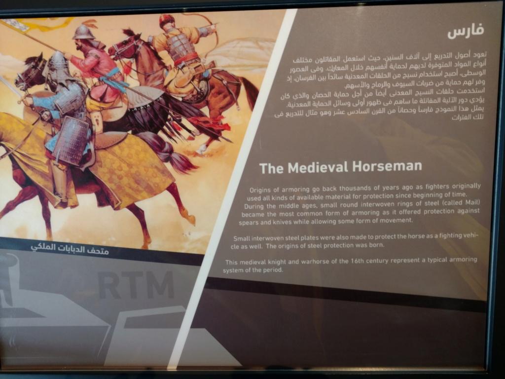 ملك الاردن يفتتح متحف الدبابات الملكي في عمان - صفحة 2 Img_2013