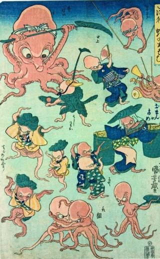 Dictionnaire du diable et des démons (7) Hokusa10