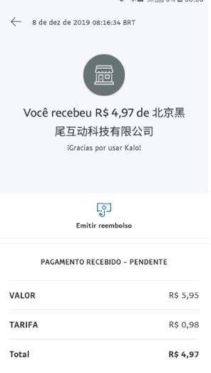 Oportunidade [PROVADO] Kalo - app que você ganha por assistir vídeos Pagame37
