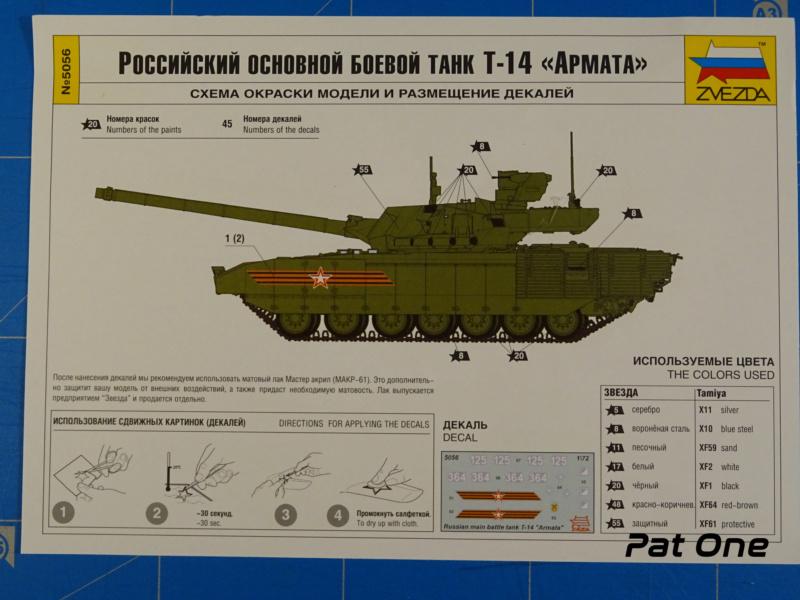 """T-14 """"Armata"""" 1/72 (Zvezda 5056) 2020-023"""