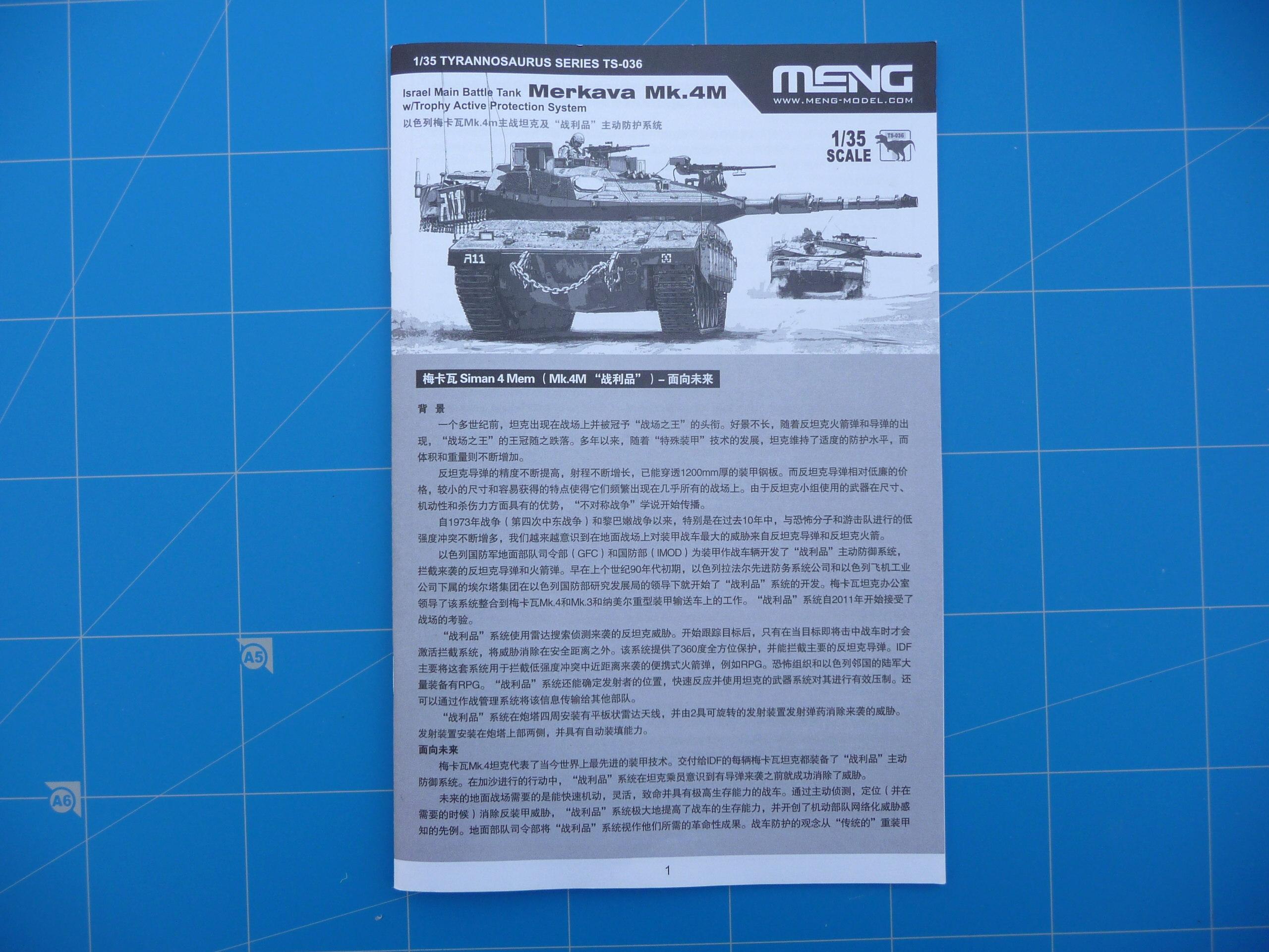 Merkava Mk.4M w/Trophy Active Protection System 1/35 ( Meng TS-036 ) P1260540