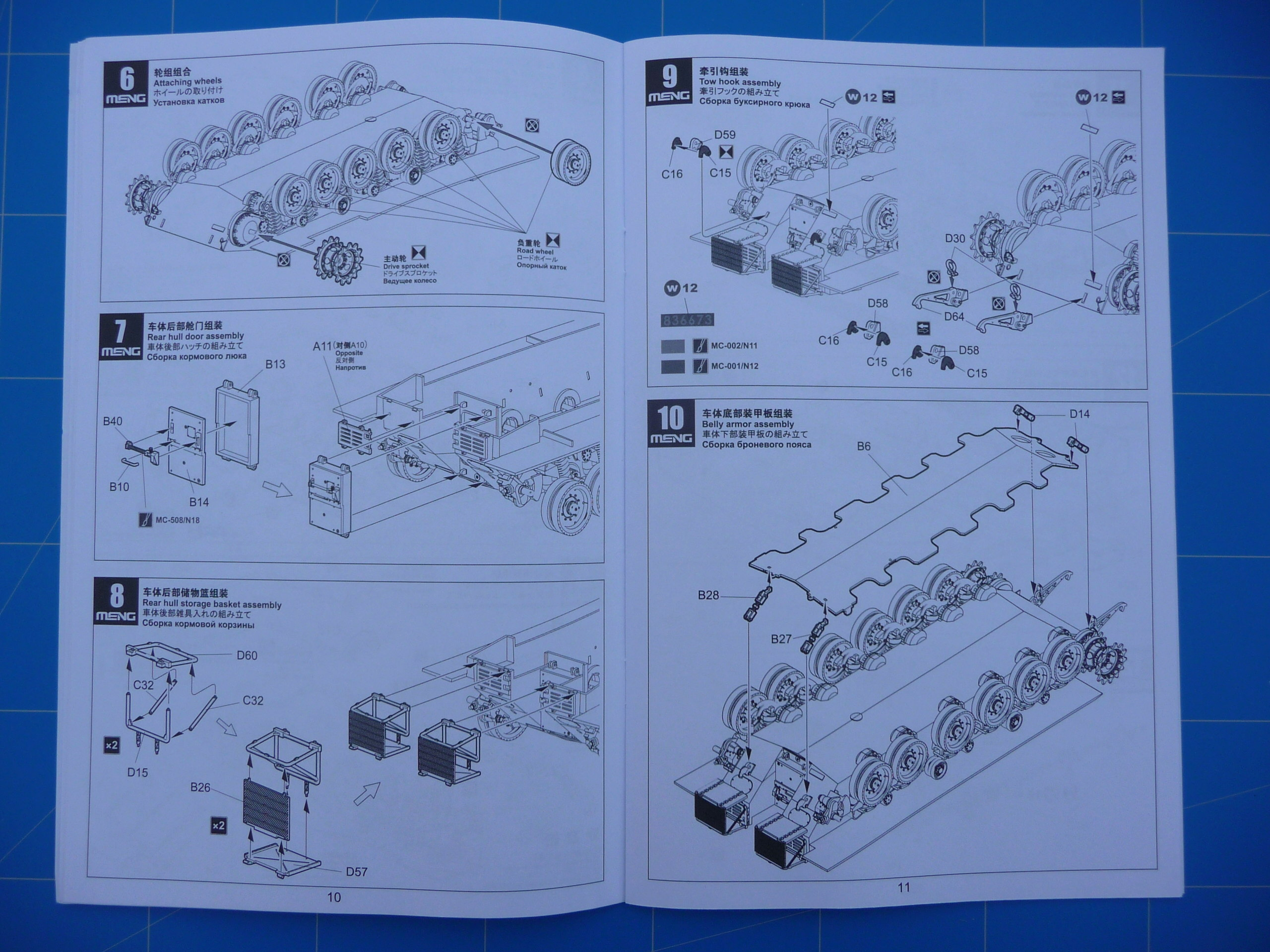 Merkava Mk.4M w/Trophy Active Protection System 1/35 ( Meng TS-036 ) P1260542