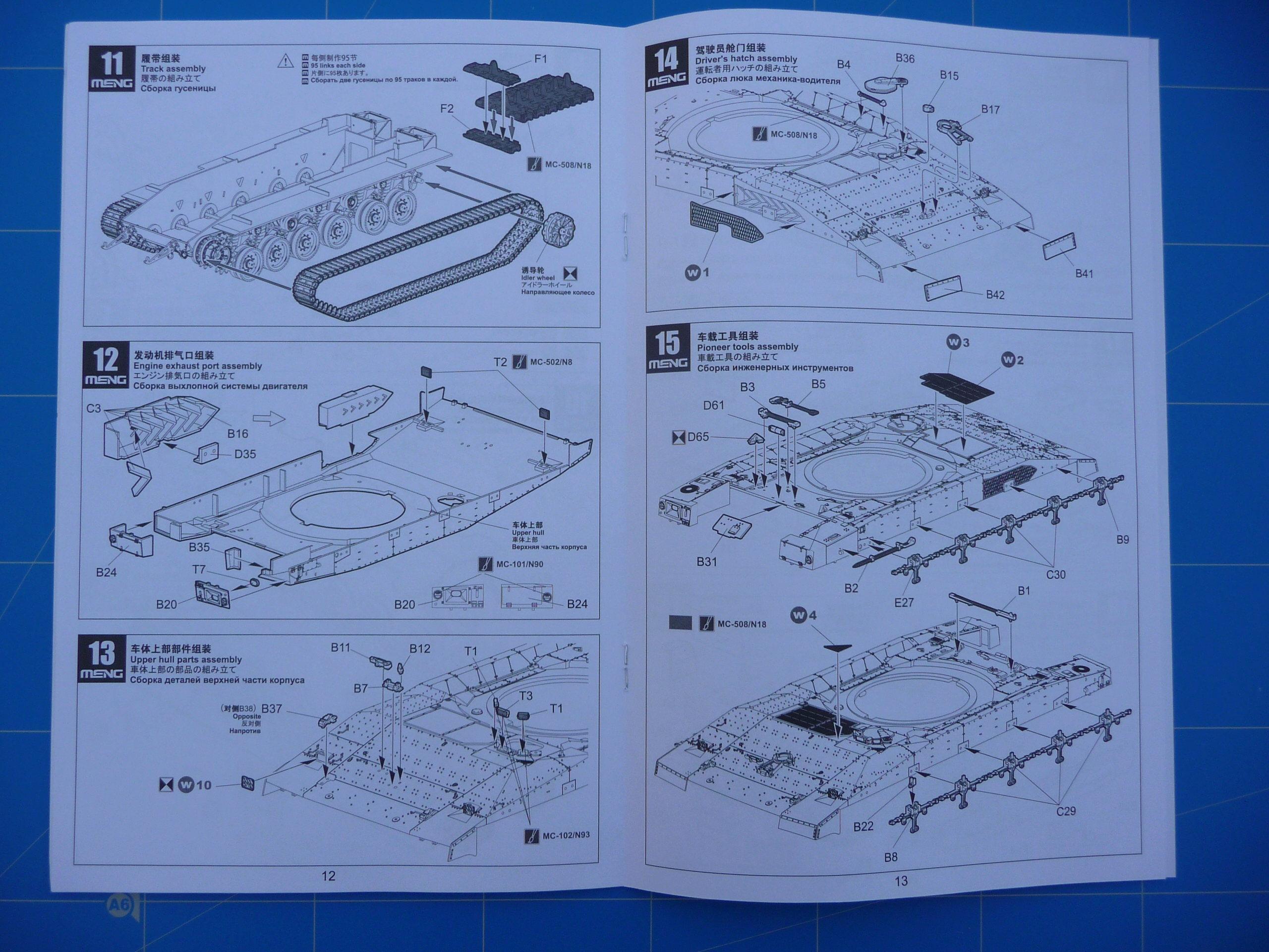 Merkava Mk.4M w/Trophy Active Protection System 1/35 ( Meng TS-036 ) P1260543