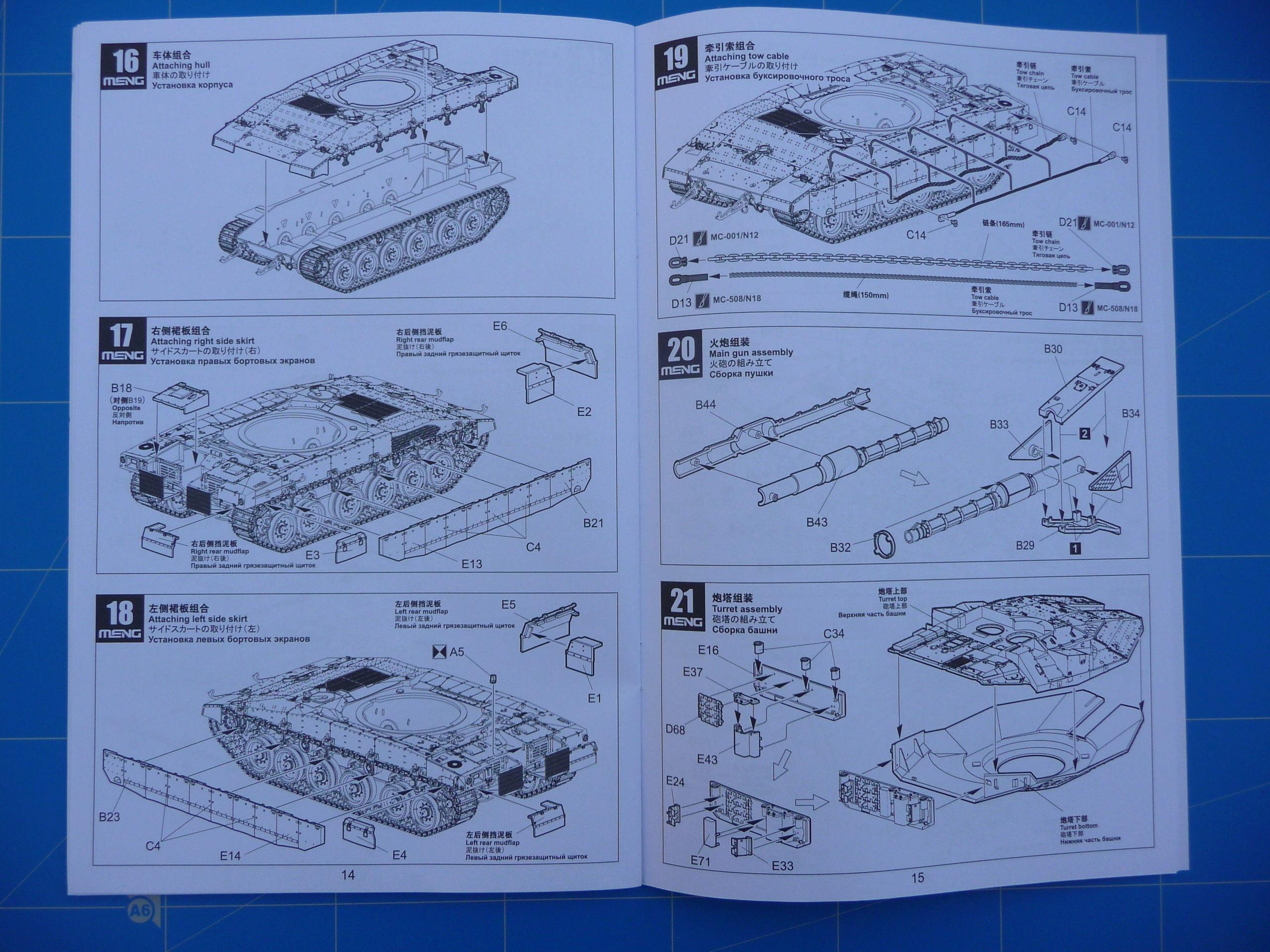 Merkava Mk.4M w/Trophy Active Protection System 1/35 ( Meng TS-036 ) P1260544