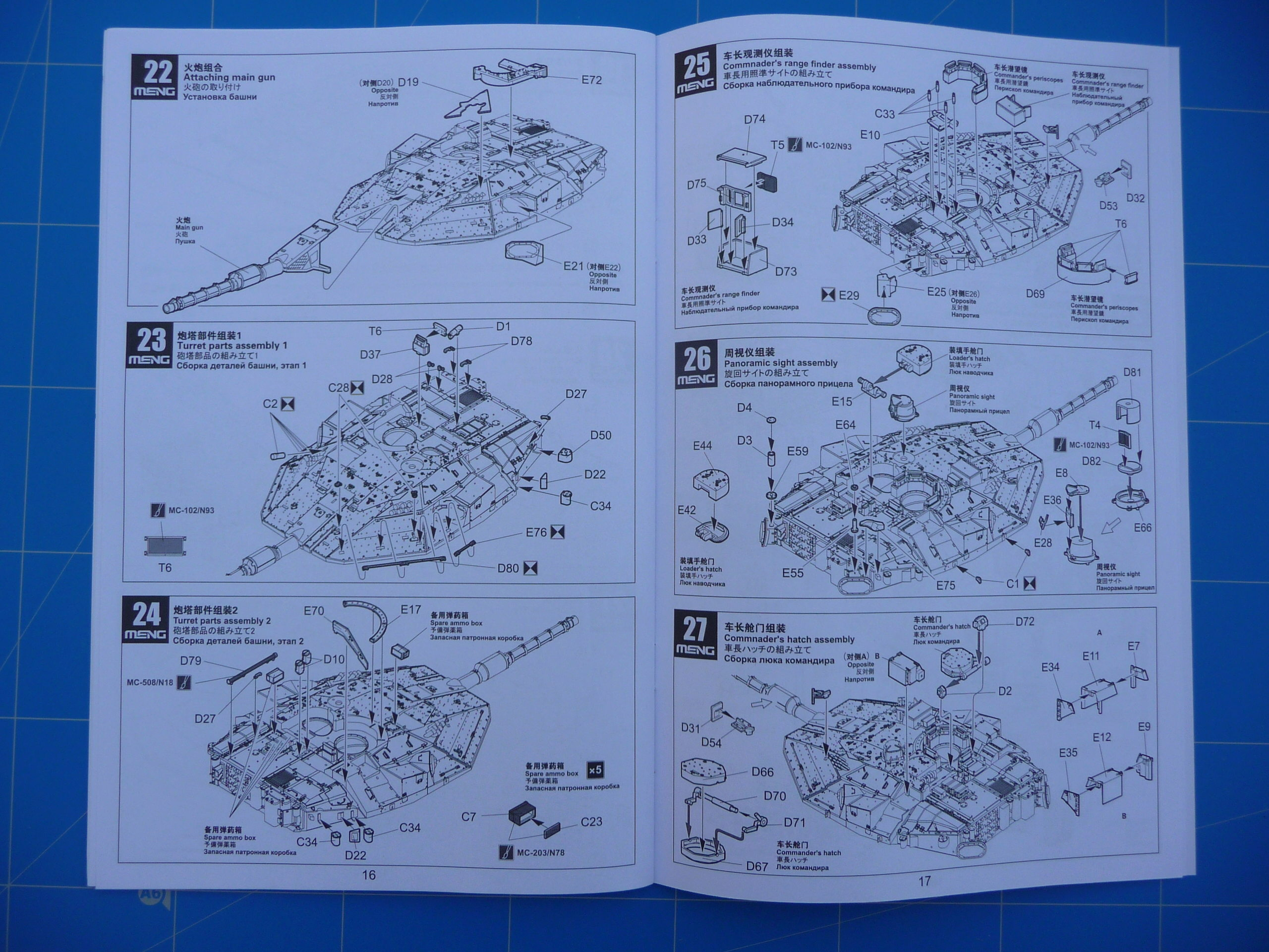 Merkava Mk.4M w/Trophy Active Protection System 1/35 ( Meng TS-036 ) P1260545