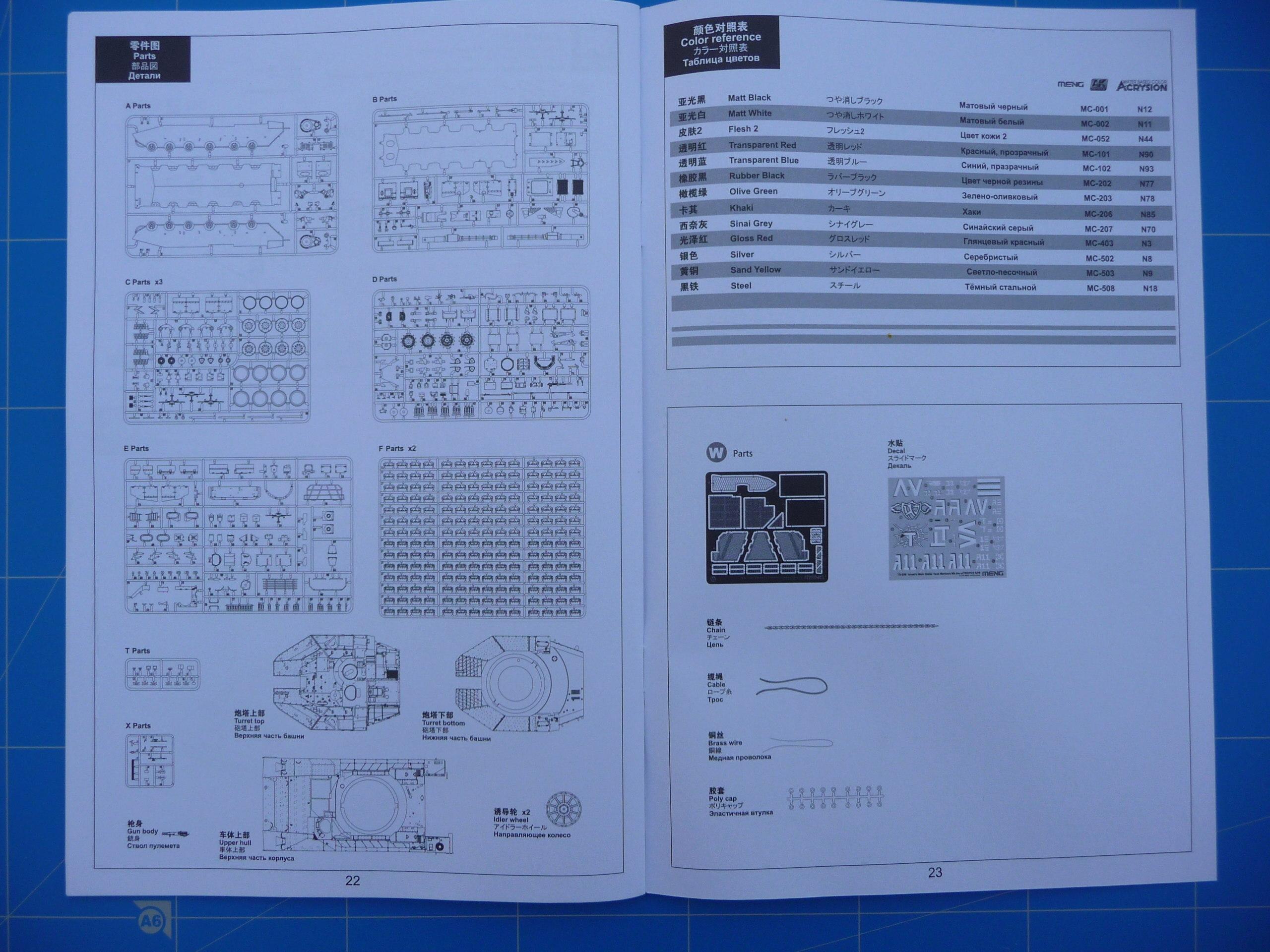 Merkava Mk.4M w/Trophy Active Protection System 1/35 ( Meng TS-036 ) P1260548