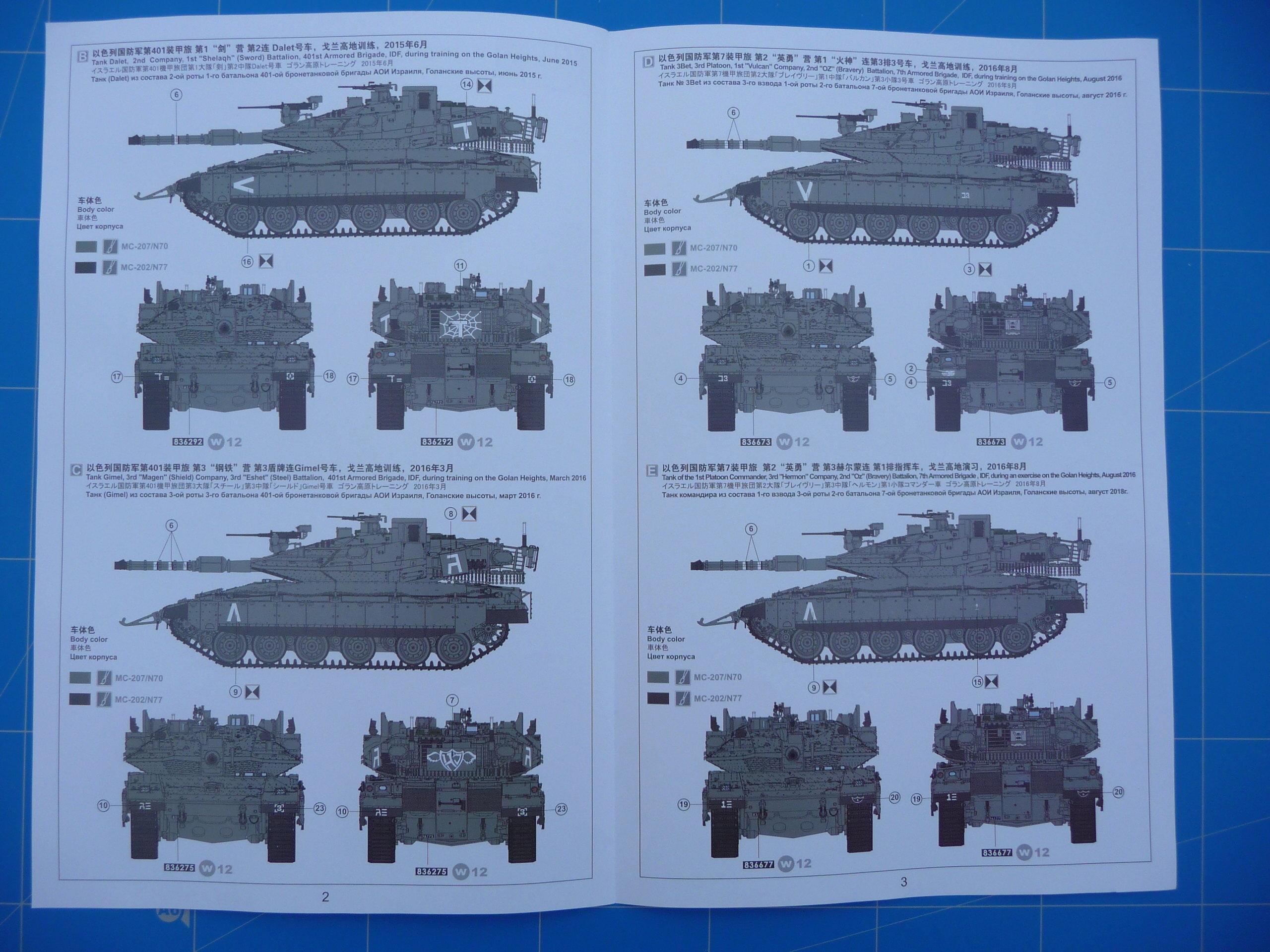 Merkava Mk.4M w/Trophy Active Protection System 1/35 ( Meng TS-036 ) P1260551