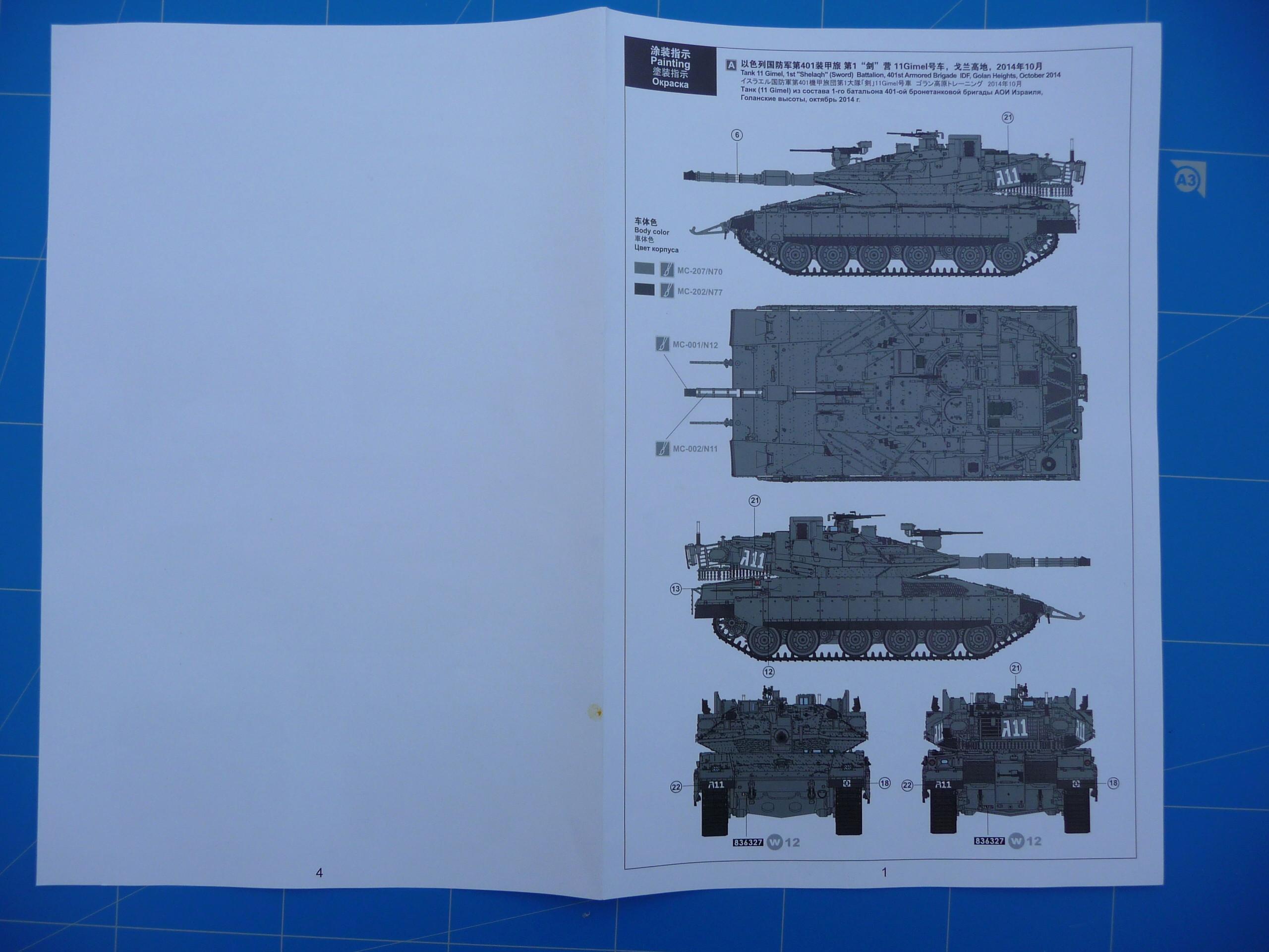 Merkava Mk.4M w/Trophy Active Protection System 1/35 ( Meng TS-036 ) P1260552