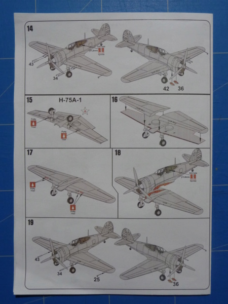 Fil rouge 2020 : Curtiss H75 A-2 1/72 (AZmodel 7569) P1300723