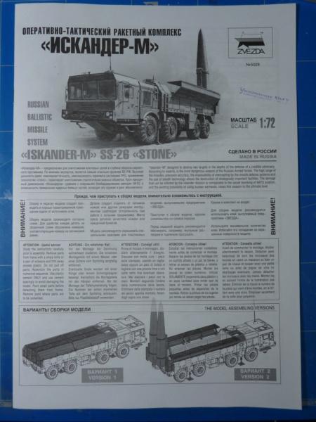 """Iskander-M """"SS-26 Stone"""" 1/72 ( Zvezda 5028 ) *** Terminé en pg 3 P1300925"""