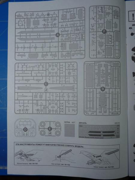 """Iskander-M """"SS-26 Stone"""" 1/72 ( Zvezda 5028 ) *** Terminé en pg 3 P1300926"""