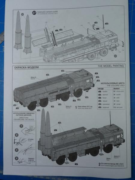 """Iskander-M """"SS-26 Stone"""" 1/72 ( Zvezda 5028 ) *** Terminé en pg 3 P1300930"""