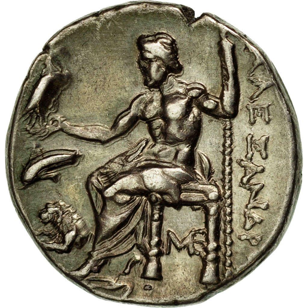 Drachme Alexandre III Lampsaque Drachm11
