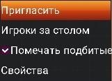Турнир. Золотая Калоша - 2. Набор Aaa11